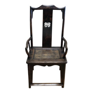 Antique Chinese Elmwood Yoke Back Armchair For Sale