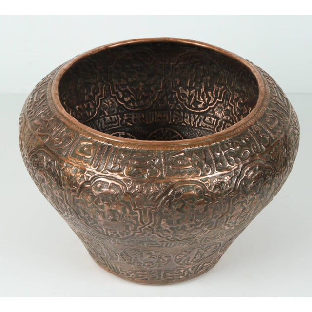 Copper 19th Century Large Copper Persian Vase For Sale - Image 7 of 7