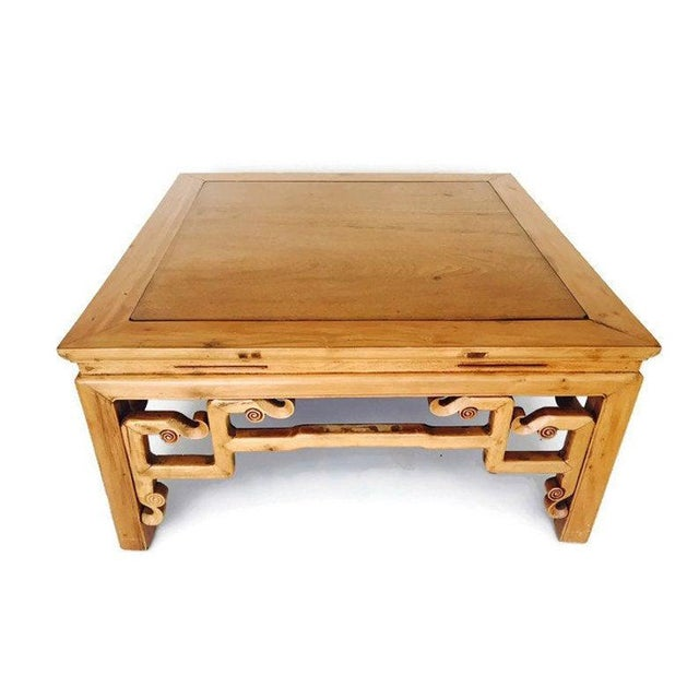 Vintage 1940s Tibetan/Chinese Elm Coffee Table For Sale - Image 11 of 13