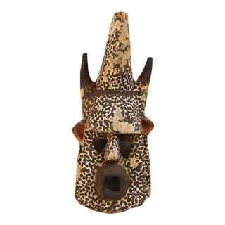 African Dogon Animal Mask For Sale
