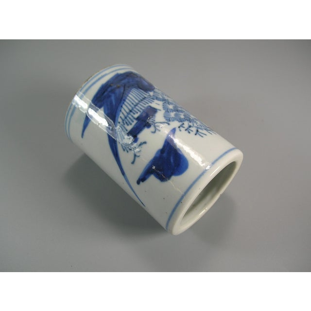 Ceramic 19th Century Chinese Small Blue and White Brush Pot/Bitong For Sale - Image 7 of 11