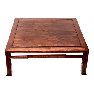 Antique Japanese Rosewood Tea Table For Sale