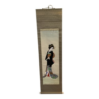 1930's Geisha Painting by Ishikawa Kiyohiko Signed and Stamped For Sale