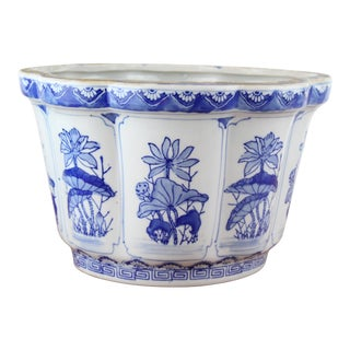 Vintage Mid Century Floral Chinese Planter For Sale