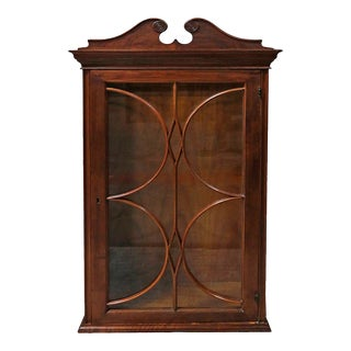 Wall Display Case - Vintage For Sale