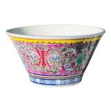 Image of 1940s Vintage Japanese Bowl For Sale
