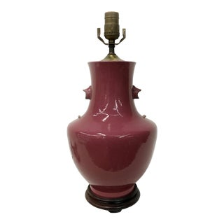 Vintage Lion Head Maroon Colored Vase Lamp For Sale