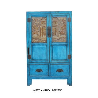 Chinese Distressed Bright Blue Golden Brown Carving Storage Cabinet Preview
