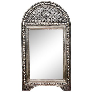 Moroccan Arched Metal Inlaid Mirror For Sale