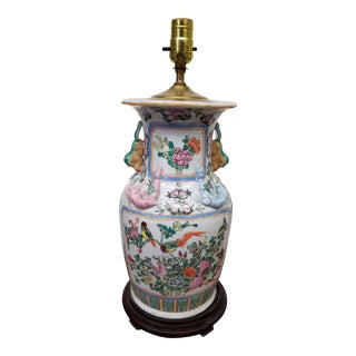 Vintage 1970s Hand Painted Chinese Vase Table Lamp For Sale