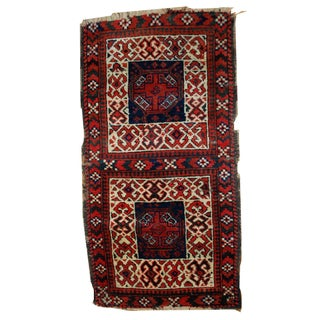 "1880s Hand Made Antique Afghan Baluch Saddle Bag Rug- 2' x 3'8"" For Sale"
