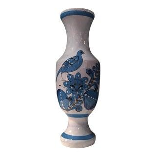 Vintage Tonala Mexican Folk Blue Bird Vase