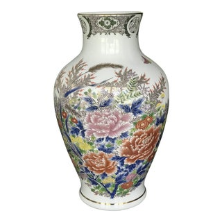 1970s Vintage Japanese Hand-Painted Floral Vase For Sale