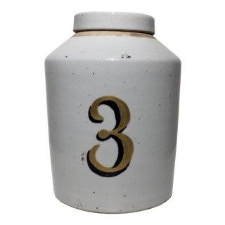 Vintage Style #3 Tea Jar