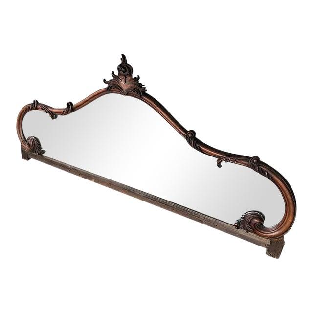 1800s Victorian Mirror/ Headboard For Sale