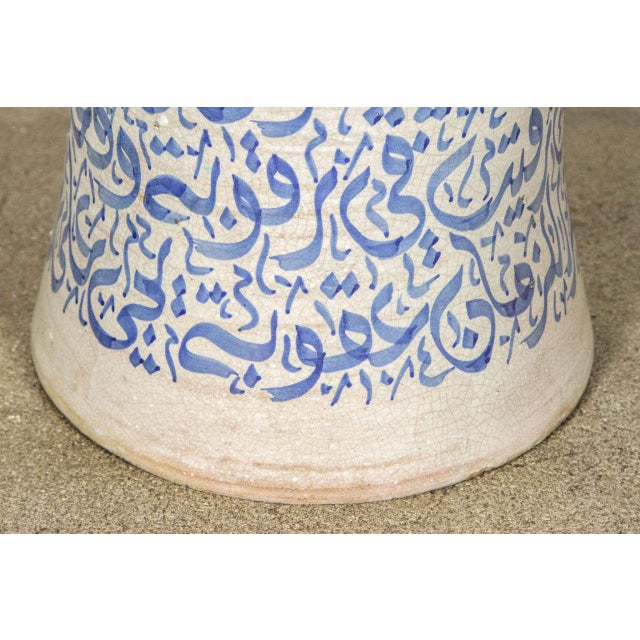 Mid 20th Century Large Moroccan Calligraphic Blue Urn 3 Feet High For Sale - Image 5 of 10