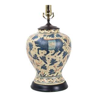 Handpainted Temple Vase Lamp in Pale Yellow With Boar and Antelope in Blue For Sale