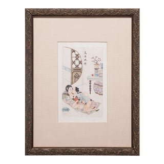 Framed 19th Century Chinese Erotic Album Leaf For Sale