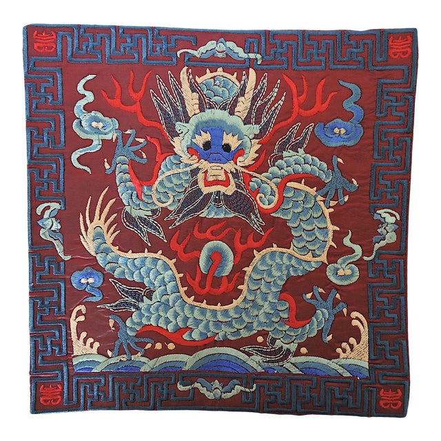 Chinese Embroidered 'Blue Dragon' Table/Lamp Mat For Sale
