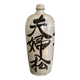 Antique Japanese Hand Painted Pottery Sake Bottle For Sale