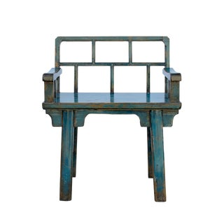 Distressed Teal Blue Lacquer Bar Panel With Back Seat Bench For Sale
