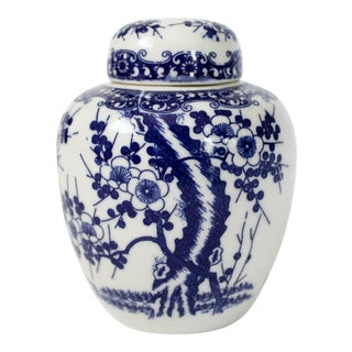Vintage Blue & White Lidded Ginger Jar For Sale