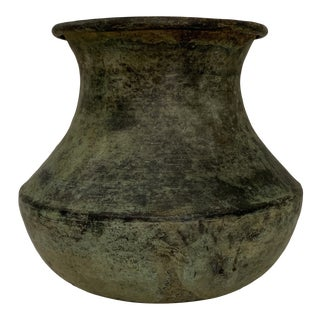 1960s Vintage Aged Brass Patina Flared Vase For Sale