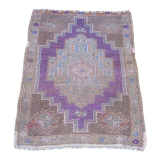 "Turkish Gray Wool Pile Small Vintage Rug - 2'0"" x 2'9"""