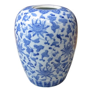 Chinoserie Blue and White Ginger Jar Vase For Sale