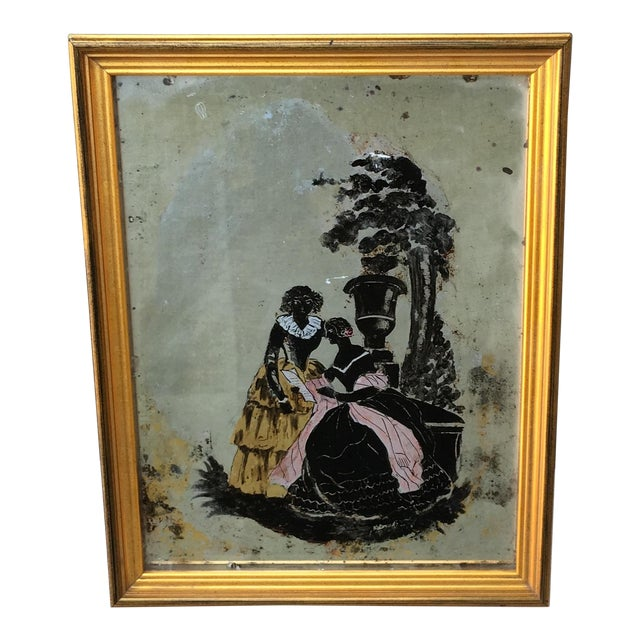 Reverse Painted Mirror C. 1900's - Image 1 of 6