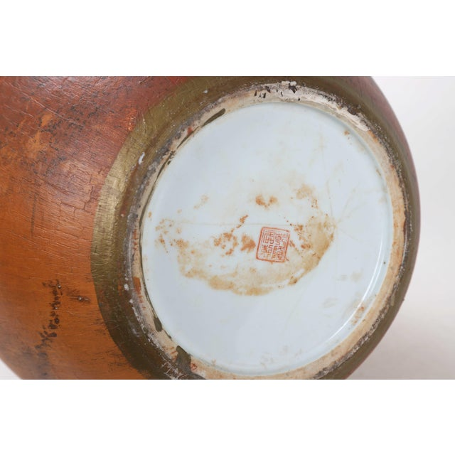 1980s Asian Double Gourd Porcelain Vase For Sale In New York - Image 6 of 8