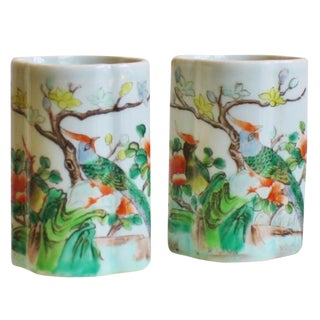 Small Chinese Porcelain Vases - A Pair