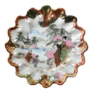 Japanese Kutani Gilt Porcelain Oyster Serving Plate With Geishas and Pagoda For Sale