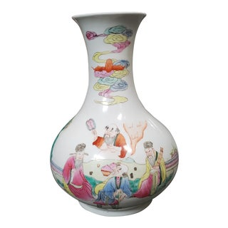 1900s Chinese Famille Rose Porcelain Eight Immortals Motif Baluster Vase For Sale