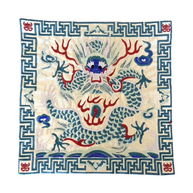Embroidered Chinese Oriental Mat With Blue Dragon - Image 1 of 4