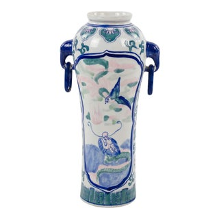 Early 20th Century Chinese Blue and White Porcelain Vase For Sale