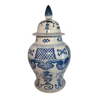 Vintage Chinese Mid Century Blue & White Ginger Jar With Lid For Sale