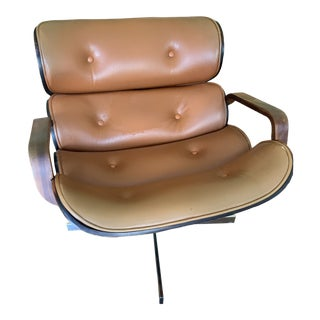 Mid Century Modern Office Chair For Sale