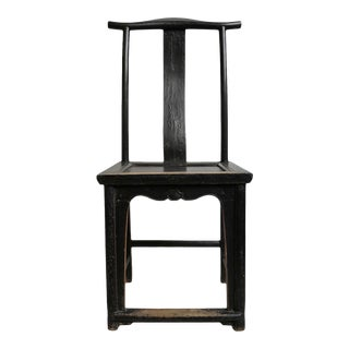 Black Vintage Ming Chair For Sale