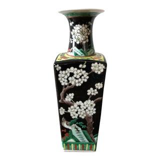 Vintage Black Chinese Vase For Sale
