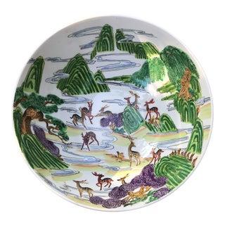 Vintage Handpainted Porcelain Chinoiserie Large Decorative Bowl