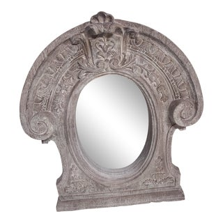 Architectural Modern Wall Mirror For Sale