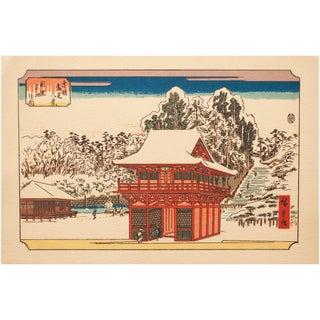 1940s Japanese Utagawa Hiroshige Woodblock Print #1 For Sale