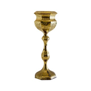 Hammered Brass Tall Plant Stand