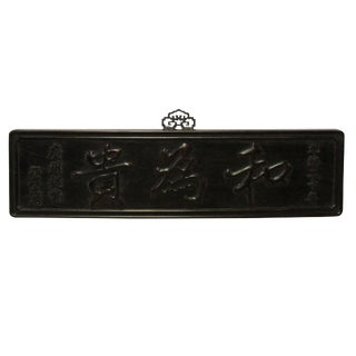 Chinese Rectangular Relief Characters Wood Decor Wall Plaque For Sale