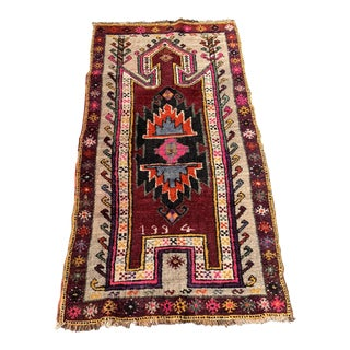 1950s Vintage Turkish Anatolian Rug - 3′ × 5′2″ For Sale