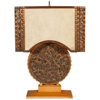 1940s Repousse Table Lamp and Shade For Sale
