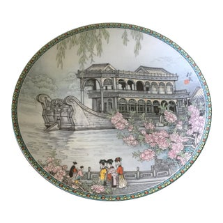 Imperial Jingdezhen Summer Porcelain Plate For Sale
