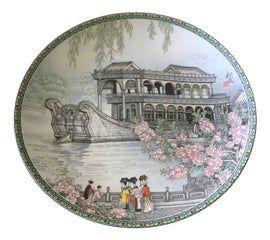 Image of Marble Decorative Plates