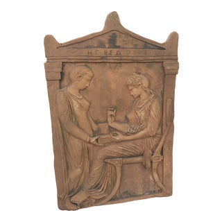 Vintage Greek Garden Plaque For Sale